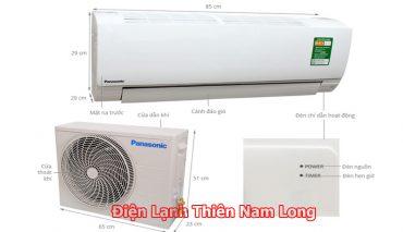 Trung tâm bảo hành máy lạnh chính hãng tại tp.HCM